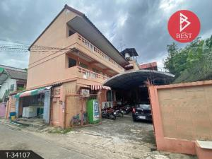 For SaleBusinesses for saleBangna, Lasalle, Bearing : Dormitory for sale, 1 ngan, 17.0 square wa, Soi Lasalle 38, Bangna, Bangkok.