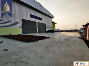 ขายโรงงานเกษตรศาสตร์ รัชโยธิน : โรงงานบางบ่อ 6 ไร่ บางนาตราด