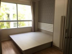 ขายคอนโดพัฒนาการ ศรีนครินทร์ : BEST PRICE 🔥 Lumpini Ville On Nut - Phatthanakan / 1 Bedroom (FOR SALE), ลุมพินี วิลล์ อ่อนนุช-พัฒนาการ / 1 ห้องนอน (ขาย) Mild320