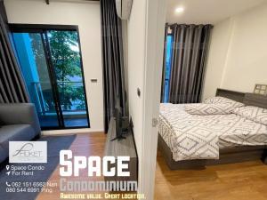 For RentCondoPhuket, Patong : The Space Condo Phuket Behind Central Floresta