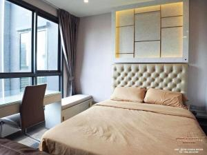 For RentCondoRatchathewi,Phayathai : LC-R560 Condo for rent, Ideo Q Siam-Ratchathewi, built-in room with private elevator, city view, very beautiful, room size 29.5 sq m, 1 bedroom, 1 bathroom, 27th floor