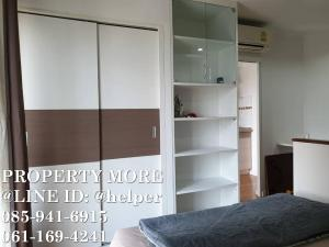 For SaleCondoKasetsart, Ratchayothin : AM1338 for sale 2. 85 minus with transfer fee Lumpini Place Ratchayothin condo is the cheapest in the project.