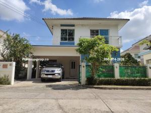 For SaleHouseRamkhamhaeng,Min Buri, Romklao : Discount over 6 hundred thousand. House for sale Perfect Park Romklao-Suvarnabhumi, next to Romklao Road. 2 storey detached house, area 52.5 sq m., 3 bedrooms, 2 bathrooms.