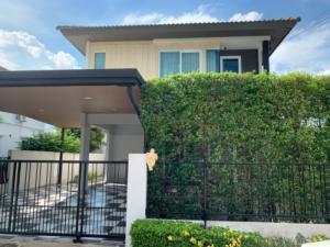 ขายบ้านนวมินทร์ รามอินทรา : บ้านสวย ครัวไทยแยกพร้อมห้องเอนกประสงค์ รับประกัน 1 ปี ดูแลเหมือนบ้านใหม่