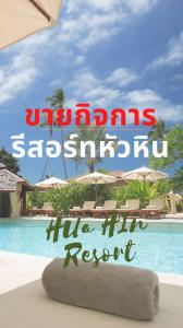 For SaleBusinesses for saleHua Hin, Prachuap Khiri Khan, Pran Buri : Business hotels near the beach in Hua Hin