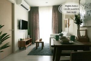 เช่าคอนโดพระราม 9 เพชรบุรีตัดใหม่ : เช่า- Rhythm Asoke 2 /1 ห้องนอน / 28 ตร.ม. /ชั้น 10 ใกล้ MRT พระราม 9 เช่า 14,000