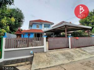 For SaleHouseMahachai Samut Sakhon : ขายบ้านเดี่ยว หมู่บ้านวิเศษสุขนคร 19 แสมดำ สมุทรสาคร