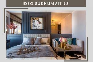 เช่าคอนโดอ่อนนุช อุดมสุข : ขาย / ให้เช่า Ideo Sukhumvit93 ห้องแต่งสวย Studio ระเบียงใหญ่พิเศษ
