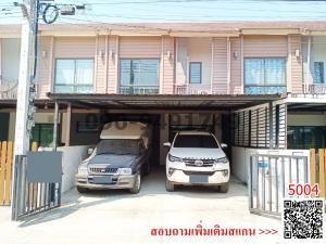 For RentTownhouseSamrong, Samut Prakan : Townhome for rent in Pruksa Village 86/1 Ladkrabang-Suvarnabhumi
