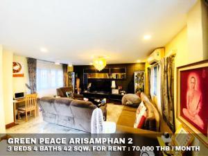 For RentHouseAri,Anusaowaree : FOR RENT GREEN PEACE ARISAMPHAN 2 / 3 beds 4 baths / 42 Sqw. **70,000** 3 Storey house with modern decorated. CLOSE BTS ARI