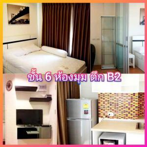 For RentCondoOnnut, Udomsuk : Condo for rent Lumpini lumpini On Nut 46 near BTS Sukhumvit 77 Thanya Park Seacon Srinakarin Paradise Park Phra Khanong