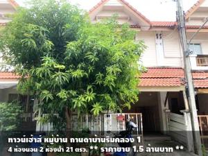 For SaleTownhouseMahachai Samut Sakhon : FOR SELL KANDA BAANRIMKLONG 1 / 4 beds 2 baths / 21 Sqw. **1.5 MB** Special price with  FREE 3 AC. Quick sell. CLOSE CENTRAL PLAZA MAHACHAI