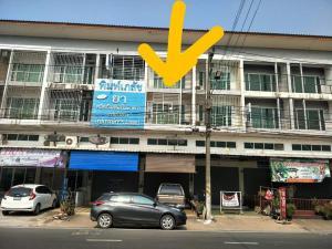 ขายตึกแถว อาคารพาณิชย์ปราจีนบุรี : ขายอาคารพาณิชย์ทำเลดีใจกลางเมืองปราจีนบุรี