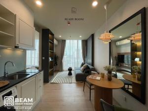 For RentCondoSukhumvit, Asoke, Thonglor : NB011_P💖Noble Recole Sukhumvit19💖 **Very beautiful room, but complete, ready to move in** Convenient transportation near BTS
