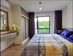 For RentCondoVipawadee, Don Mueang, Lak Si : LC-R572 ✨ Condo REACH Phaholyothin 52 for rent (8,500) new room with decoration. The side room is not exposed to the sun, the room is wide. Less, a room with a wide front, can be decorated in full proportions (BTS Saphan Mai 400 m.) The motorbike rental f