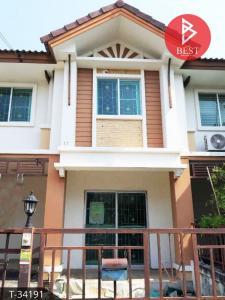 For SaleTownhouseRathburana, Suksawat : 2 storey townhouse for sale, Pruksa Ville 17 Village, Bang Mot Subdistrict, Bangkok.