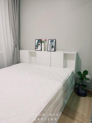 For RentCondoChengwatana, Muangthong : Condo for rent Plum Mix Chaengwattana