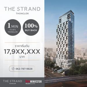 For SaleCondoSukhumvit, Asoke, Thonglor : The Strand Thonglor project, mixed-use project that meet the real needs of residents And can share happiness by creating value in every aspect of life. It is also pet-friendly.