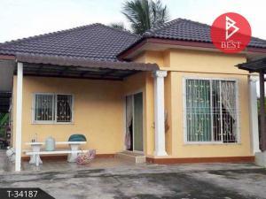 For SaleHouseKalasin : House for sale, area 87.9 square meters, Namon, Kalasin.