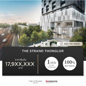 """For SaleCondoSukhumvit, Asoke, Thonglor : THE DIFFERENT IS IN THE ESSENTIALS """"THE STRAND THONGLOR"""" Enhance the quality of life in luxury with the Ultra Luxury project, only 30 meters from BTS Thonglor Special Offer Buyback 100% 5 years"""