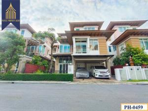 For SaleHouseKaset Nawamin,Ladplakao : Single house, Primari Pleasant, beautiful decoration, ready to move in
