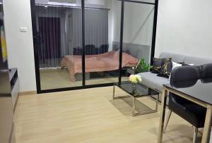 For RentCondoPinklao, Charansanitwong : For Rent Supalai Loft Yaek Fai Chai Station (35 sqm.)