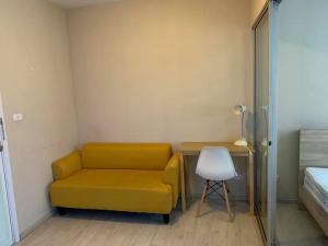 For RentCondoRangsit, Patumtani : For rent Plum Condo Park Rangsit Phase 1 near Bangkok University