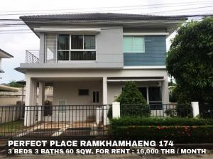 For RentHouseRamkhamhaeng,Min Buri, Romklao : FOR RENT PERFECT PLACE RAMKHAMHAENG 174 / 3 beds 3 baths / 60 Sqw. **16,000** Partly furnished with fully AC. Good condition house. CLOSE RIS
