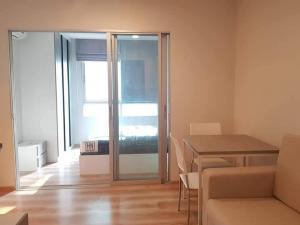 เช่าคอนโดเอกชัย บางบอน : ‼️ให้เช่าด่วน ห้องสวย ราคาดีมาก‼️ Present condo (เอกชัย32) #เฟอร์ครบพร้อมอยู่