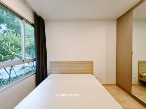 ขายคอนโดเกษตรศาสตร์ รัชโยธิน : For Sell!!! Elio Del Moss พหลโยธิน 34 ขนาด 1 ห้องนอน ขนาดใหญ่ ราคาพิเศษ