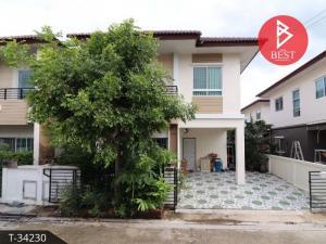 For SaleHouseRamkhamhaeng,Min Buri, Romklao : ขายบ้านแฝด เต็มสิริวิลเลจ หนองจอก-เชื่อมสัมพันธ์ กรุงเทพมหานคร