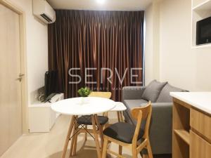 For RentCondoChengwatana, Muangthong : Good view & Good Price Cozy Style 1 Bed High Fl. 20+ Close to Central Chaengwattana / Condo For Rent