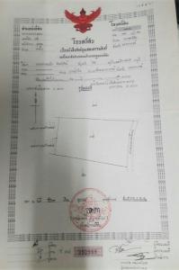 For SaleLandNakhon Sawan : ขายที่ดินเปล่า ตำบลท่างิ้ว อำเภอบรรพตพิสัย จังหวัดนครสวรรค์ ขนาดที่ดิน 52 ไร่