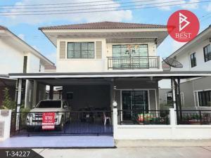 ขายบ้านฉะเชิงเทรา : ขายบ้านเดี่ยว 2 ชั้น หมู่บ้านมารวยโสธร 4 ฉะเชิงเทรา ราคาถูก