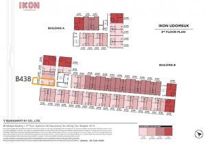 Sale DownCondoOnnut, Udomsuk : ขายดาวน์ด่วนมากแบบขาดทุน 2x,xxx บาท 1 ห้องนอน 22.11 ตรม. ตึก B ชั้น 4 ตำแหน่ง B-438 ทิศเหนือ เจ้าของขายเอง