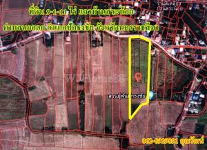 ขายที่ดินโคราช เขาใหญ่ ปากช่อง : ขายที่ดิน 9-1-11 ไร่ เป็นที่นาปลูกพื้ชผัก ทำเกษตร ด้านข้างติดคลองส่งน้ำจากคลองพระเพลิง  นกออก ปักธงชัย