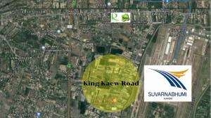 For SaleLandLadkrabang, Suwannaphum Airport : Big plot of land for sale next to King Kaew Road The cheapest in the zone!!