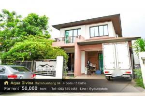 For RentHouseRamkhamhaeng, Hua Mak : Available for rent Single house with furniture near Mrt Khlong Ban Ma - Agraha Ivina Ramkhamhaeng 94 -