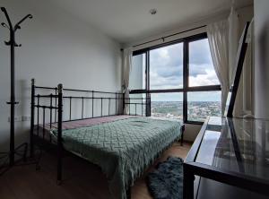 For RentCondoChengwatana, Muangthong : ให้เช่าคอนโด THE BASE แจ้งวัฒนะ 1 นอน 24 ตรม. ชั้น 23 ห้องสวย แต่งครบ มีเครื่องซักผ้า Free Wifi