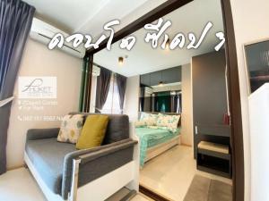 For RentCondoPhuket, Patong : ซีเคป 3 คอนโด Zcape 3 Condominium For rent