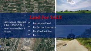 For SaleLandLadkrabang, Suwannaphum Airport : Land for SALE - ที่ดินสร้างโรงแรม คอนโด อพาร์เม้นท์ 1 ไร่ ลาดกระบัง ใกล้สนามบินสุวรรณภูมิ