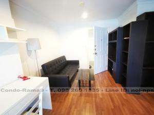 เช่าคอนโดพระราม 9 เพชรบุรีตัดใหม่ : RENT !! Condo Lumpini Place, MRT Rama 9, 1 Bed, C Bl., 12 Fl., Area 34 sq.m., Rent 10,000 .-