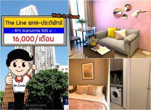 For RentCondoSapankwai,Jatujak : *For Rent* THE LINE Phahol-Pradipat. Nice unit, fully furnished. near BTS Saphan Kwai 500m.
