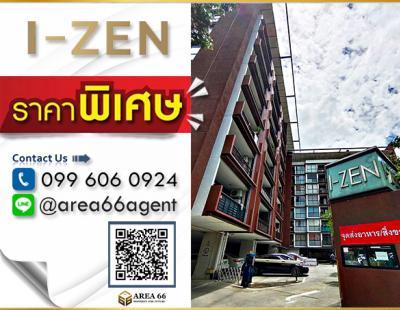 For SaleCondoLadprao 48, Chokchai 4, Ladprao 71 : For Sale Prime I-Zen Condo Ladprao 71 Near Central Festival East Ville