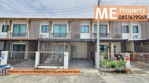 For SaleTownhousePattanakan, Srinakarin : Sell Townhouse Pruksavill Pattanakarn 38 – Onnut 39  near BTS Onnut