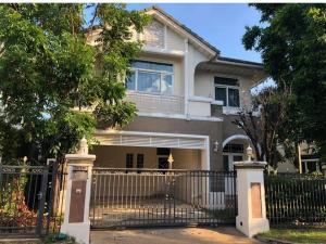 For RentHouseSukhumvit, Asoke, Thonglor : FOR RENT  :   Perfect Masterpiece Ekamai - Ramintra (ST-02) (ให้เช่า บ้านเดี่ยว :  เพอร์เฟค มาสเตอร์พีซ เอกมัย)