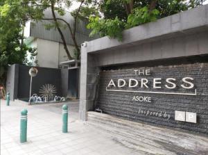 ขายคอนโดพระราม 9 เพชรบุรีตัดใหม่ : The Address Asoke ชั้น 16 (65sqm.) เจ้าของขายเอง