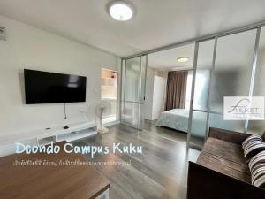 For RentCondoPhuket, Patong : Dcondo Campus Kuku For Rent (Best Deal !!!)