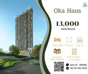 For RentCondoSukhumvit, Asoke, Thonglor : Line ID : lifebkk Rent Oka haus Sukhumvit 36 Ready to move in  1 bedroom  Area  27 Sq.m. Rental 13,000 Bath
