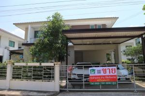 For SaleHouseBangbuathong, Sainoi : ขาย บ้านเดี่ยว 66 ตรว.  หมู่บ้าน เพอร์เฟค เพลส รัตนาธิเบศร์  3ห้องนอน 3ห้องน้ำ   เฟสใหม่ 3